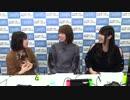 五十嵐裕美さん、大坪由佳さんと『スーパー マリオパーティ』に挑戦! 青木瑠璃子のアイコン 秋のゲーム三昧SP