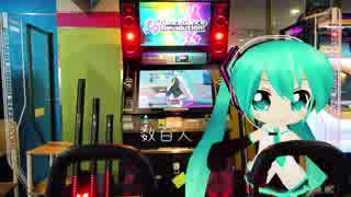 【初音ミク】Memories of DDR【DDR 20th Anniversary】