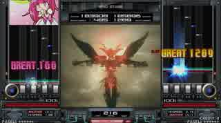 【beatmania IIDX】 A Tale Hidden In The Abyss (SPA) 【Rootage】 ※手元付き