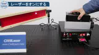 980nm 45000mW 赤外線 レーザーシステム