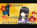 【ポケモンUSM】ダブルレートのすゝめ part6【WCS】