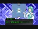 【クトゥルフ神話TRPG】トリックルーム Part:5