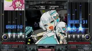 【beatmania IIDX】 THE DAY OF JUBILATIONS (SPA) 【Rootage】 ※手元付き