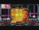 【beatmania IIDX】 XENON II ~TOMOYUKIの野望~ (SPA) 【Rootage】 ※手元付き