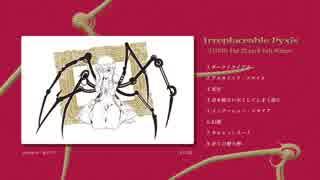 【C95】LITCHI『Irreplaceable Pyxis』トレーラー