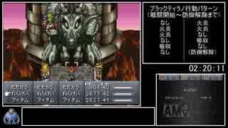 DS版クロノトリガー夢喰いRTA 5:12:26 Part6/12