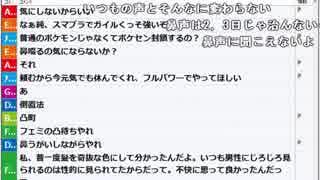 【ch】うんこちゃん『雑談』1/5【2018/12/28】