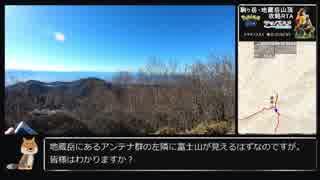 【ゆっくり】ポケモンGO 赤城山攻略RTA(後編)