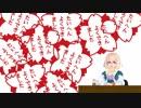 【MMD】無限にハンコを押してくれる桜乃そら先生【モーション配布】