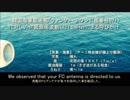 韓国海軍艦艇によるレーダー照射にエースコンバットZERO付けた。