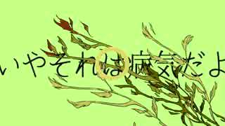【FGO】ソロモン「いや病気だよ」【手描き】