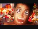 ヤジュセンのメリークリスマス