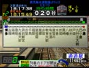 【TAS】鹿児島本線寝台特急はやぶさ号【電車でGo!Pro】