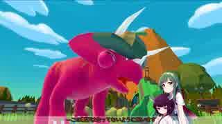 ジュラシックパークを作ろう!【Parkasaur