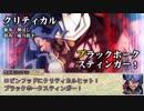 【シノビガミ】日本人たちと挑む「V■■■S・感染拡大」04