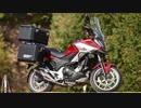【納車】新しいバイクが納車されました