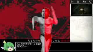 【Switch版】夜廻と深夜廻の深くないほうのany%RTA 44分29秒 1/3