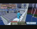 【Minecraft】 方向音痴のマインクラフト Season7 Part15 【ゆっくり実況】