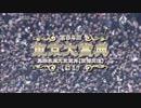 2018年 第64回 東京大賞典(GⅠ)【オメガパフューム】