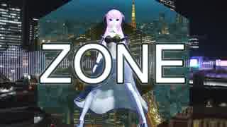 【巡音ルカ生誕10周年】ZONE【オリジナルM