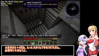 【Minecraft】ゆかまき石から始まる工業生活その3【stoneblock】