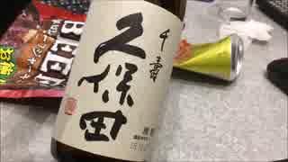 寒いので日本酒1本飲んでみた。