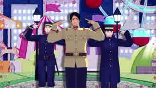 【金カムMMD】中尉とエイリアンエイリアン/他