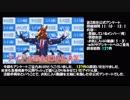 【どっとライブアイドル部】非公式アンケート 第2回【集計結果】