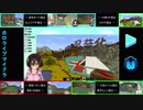 【ホロライブマイクラ】ホロライブクラフト開会式!全員視点...