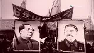 毛沢東と冷戦時代3