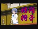 【Kenshi】さとうささらは手足をもぎたい 3もぎ目【Cevio実況】