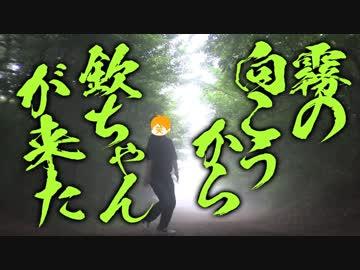 【旅動画】ぼくらは新世界で旅をする Part:8【四国バーガー編】