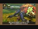 【MH4G】下手くそ脱却への道Part7【ゆっくり実況】