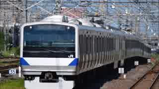 【走行音】E531系 常磐線 臨時 土浦~松戸