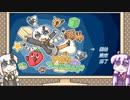 【ボイスロイド自作ゲーム】自作ゲームを自分で実況する動画【VOICEゲームジャム2】