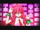 【MMD花騎士】レッドチューリップでGirls 【こんにゃく式モデル】