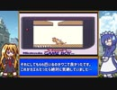 【レトロゲーム紹介動画】 語って!!カタリナ Vol.6「平成元年」
