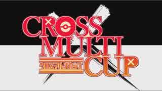 【告知PV】CROSS MULTI CUP 【ポケモンUSM