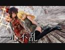 【東方MMD】チャイナドレスなレイマリで一心不乱【1080p】