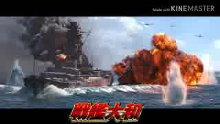 韓国海軍は全世界を敵にしたようです。