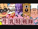 【MUGEN】師範得修学旅行!中編(魁!女塾!外伝)【ストーリー】