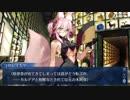 Fate/Grand Orderを実況プレイ 人智統合真国シン編part29
