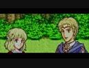【人は、物語と共に成長する】ファイアーエムブレム 烈火の剣実況プレイpart51
