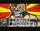 【不運】続!鬼と宴とB級ホラークトゥルフ!【怪運】Part:18