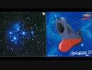 ホモと聴く「宇宙戦艦ヤマト2」