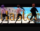【Fate/MMD】snのマスターと三騎士の6人でClassic