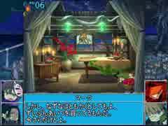 【ゆっくり実況】世界樹の迷宮Ⅲ 妄想スト