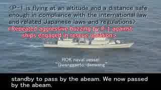 日本のP-1が韓国の艦船を襲撃と韓国Military Channelが捏造