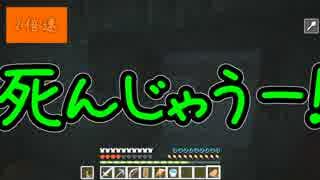 【Minecraft】きざはしるかのハードコア高さ縛り 第72話【ゆっくり実況】