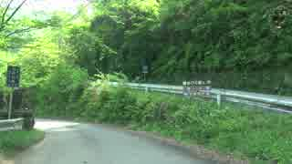 【酷道ラリー】東九州縦断険道コース その13